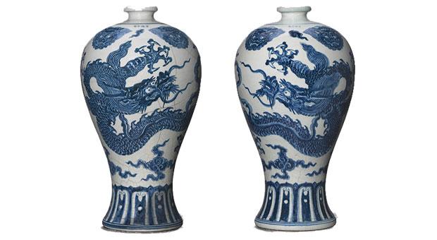 Keramik Antik Ciamik